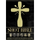Shotbible Shotbox Bibber Spiraal